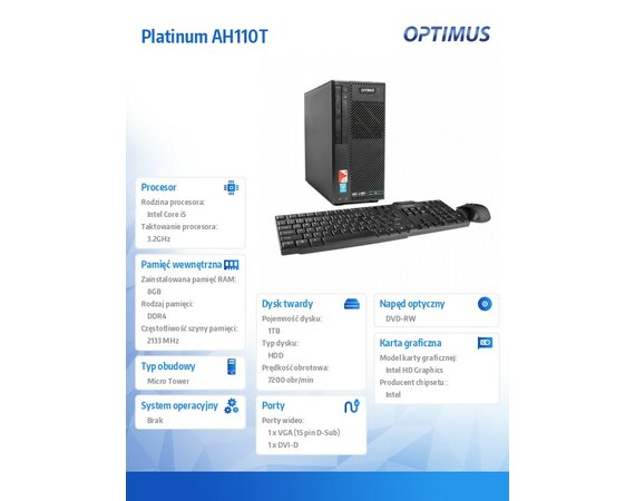 OPTIMUS Platinum AH110T i5-6500/8GB/1TB/DVD