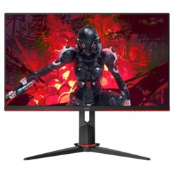 AOC Monitor 23.8 24G2U5/BK IPS 75Hz 1ms DP HDMIx2 Pivot