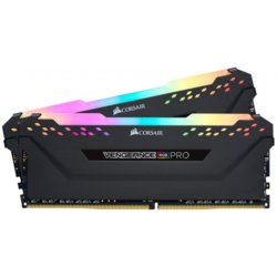 Corsair Pamięć DDR4 Vengeance 16GB/2666 (2*8GB) CL16