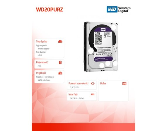 Western Digital Purple WD20PURZ 2TB 64MB  SATAIII 5400rpm