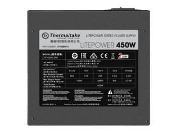 Thermaltake Litepower II Black 450W (Active PFC, 2xPEG, 120mm)