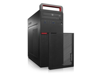 Lenovo ThinkCentre M700 W10P i5-6400/4GB/1TB/3YR OS